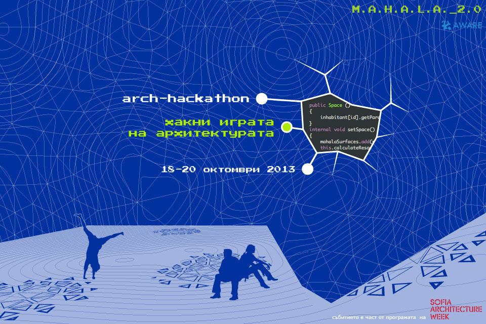 arch-hackathon-AWARE